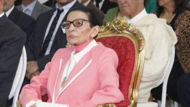 صورة وفاة الأميرة لالة مليكة  عمة جلالة الملك محمد السادس