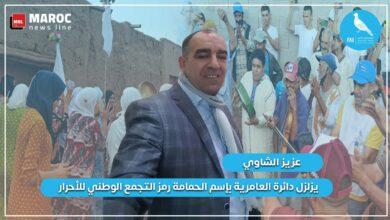 صورة عزيز شاوي يزلزل دائرة العامرية ويندر بإكتساح الحمامة